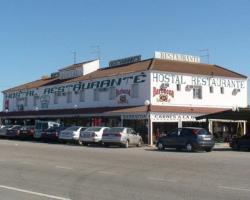 卡洛斯三世旅馆及餐厅