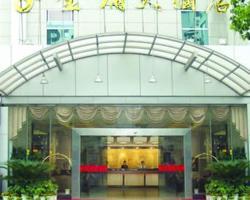 桂林金埔大酒店