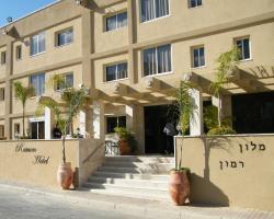 Mitzpe Ramon Guest House