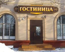 Bonjour Taldomskaya