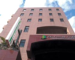 Grand First Inn Sasebo
