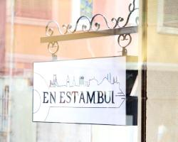 伊斯坦布尔住宅