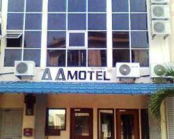 双艾汽车旅馆