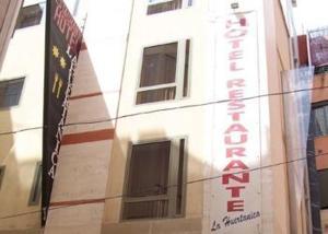 Hotel Restaurante La Huertanica