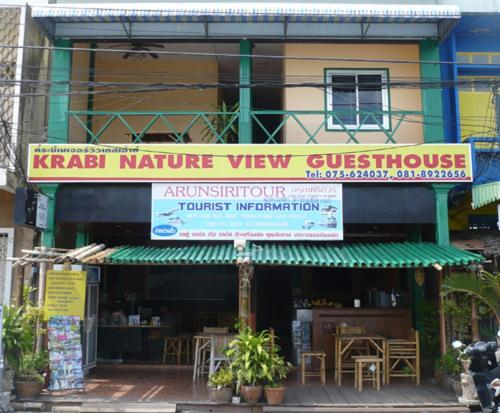 Booking - Krabi Nature View Guesthouse