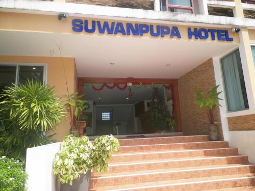 Booking - Hotel Suwanpupa