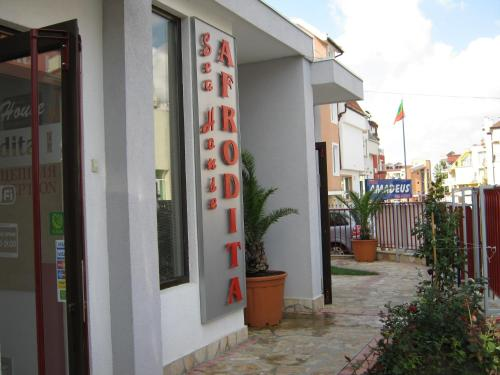 Booking - Hotel Seahouse Afrodita