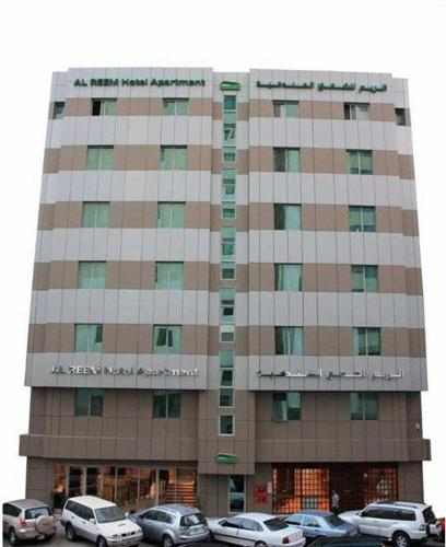 Booking - Al Reem Hotel Apartments