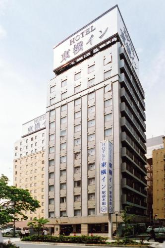 Booking - Hotel Toyoko Inn Shin-Yokohama Ekimae Honkan