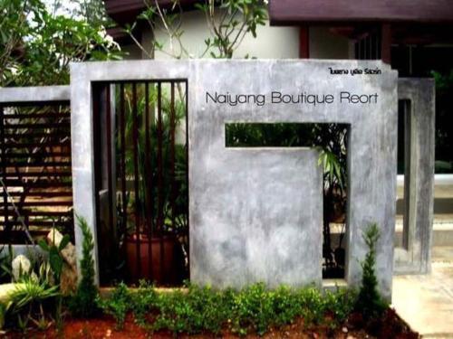 Booking - Naiyang Boutique Resort