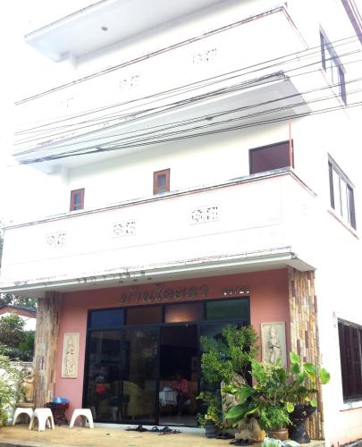 Booking - Baan Iyara Guesthouse