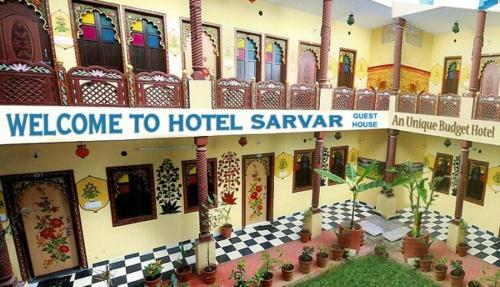 Booking - Sarvar Guesthouse