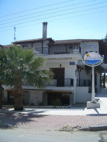 Booking - Apartments Tzogalis 1